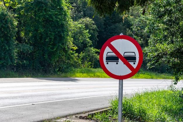 Verkeersbord bord. verboden terrein