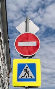 Verkeersborden in de stad tegen blauwe hemel.