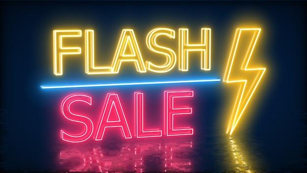 Verkoop neon teken banner voor promo. concept van verkoop en opruiming.