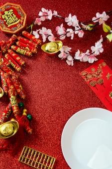 Versier het chinese nieuwjaarsfestival op rood