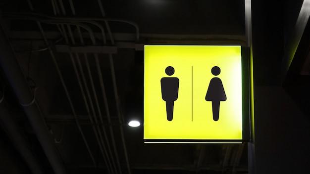 Vierkante lightbox toilet bewegwijzering hangen aan muur