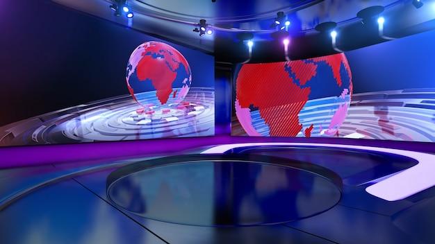 Virtual tv studio news