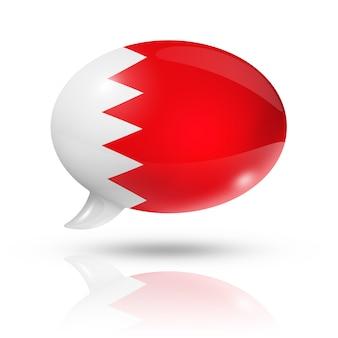 Vlag van bahrein tekstballon