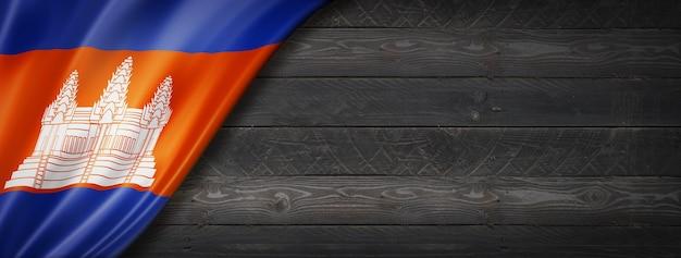 Vlag van cambodja op zwarte houten muur. horizontale panoramische banner.