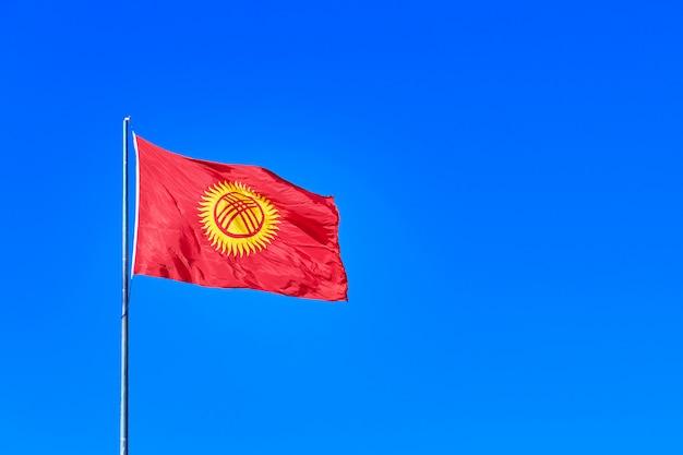 Vlag van kirgizië.