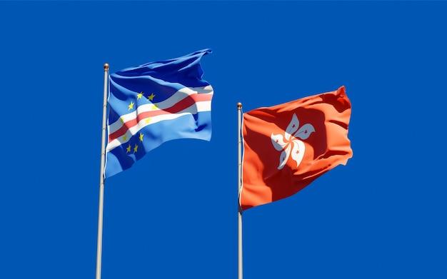 Vlaggen van hong kong hk en kaapverdië. 3d-illustraties