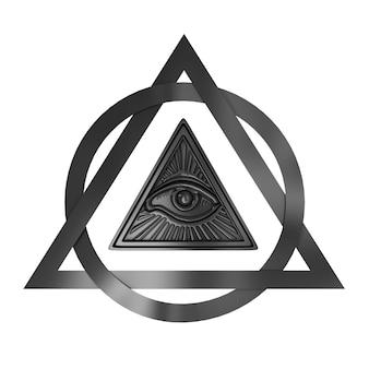 Vrijmetselaars symbool concept. alziend oog binnen piramidedriehoek op een witte achtergrond. 3d-rendering