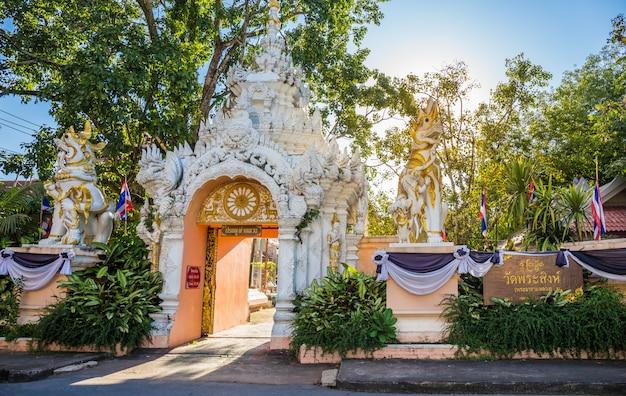 Wat phra singh-tempel is een boeddhistische die tempel in chiang rai, noordelijk thailand wordt gevestigd