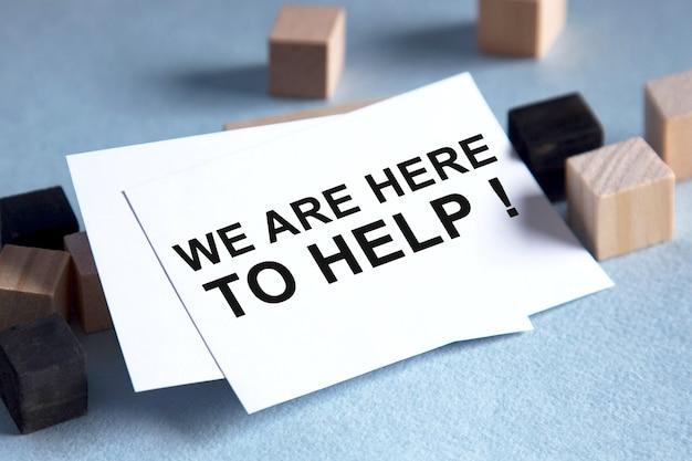 We zijn hier om kantooraccessoires op tafel te helpen