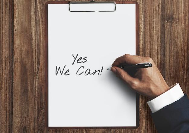 Wees dapper aanmoediging tijd om te handelen motivatie aspiraties concept