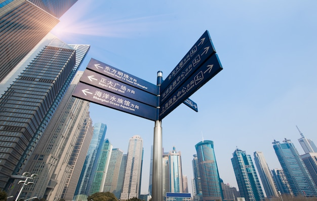 Weg in lujiazui financieel centrum van shanghai