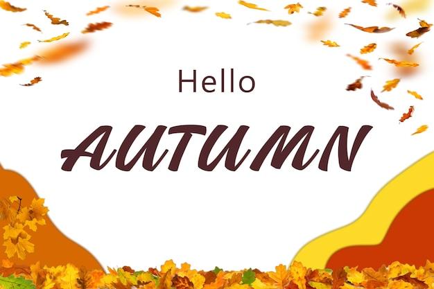 Welkom herfstillustratie met zijn gele en oranje kleuren