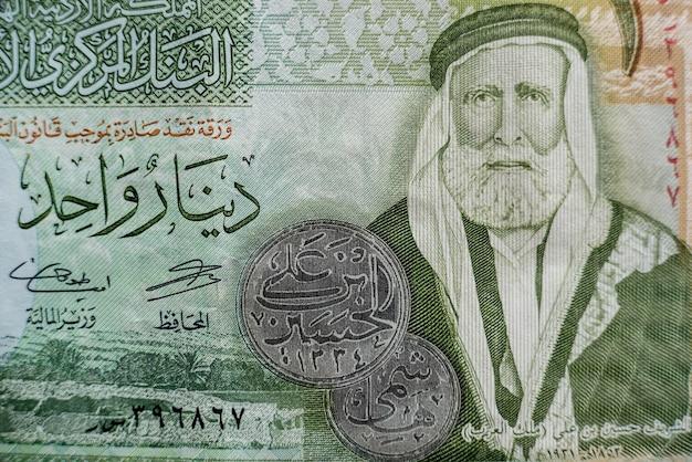 Wereldgeldcollectie. fragmenten van jordaans geld