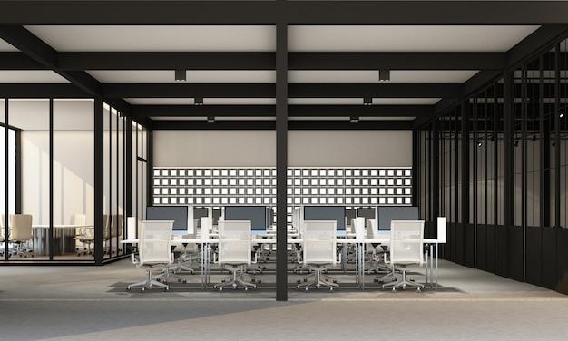 Werkgebied in modern kantoor met betonnen vloer in industriële loft