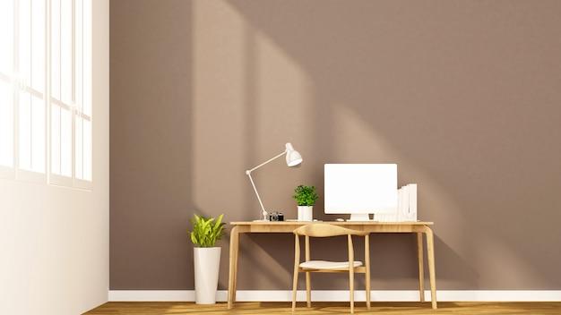 Werkplek en bruine muur versieren.