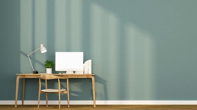Werkplek en groene muur decarte.