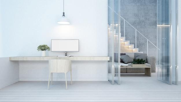 Werkruimte en woonkamer op witte toon in huis of appartement -