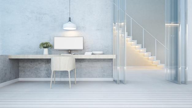 Werkruimte witte toon in huis of appartement - 3d-rendering