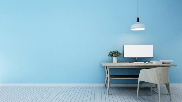 Werkruimteblauwtoon in huis of appartement - 3d-rendering