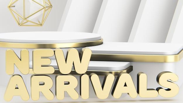 Wit mock-up podium. 3d render. titel new arrivals. reclame, promotieachtergrond.