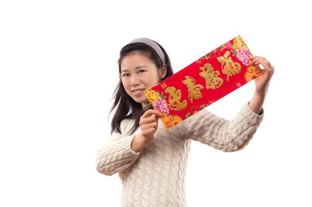 Witte achtergrond jonge cultuur rode felicitatie