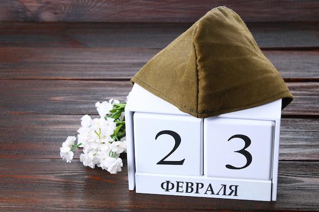 Witte kalender met russische tekst: 23 februari. vakantie is de dag van de verdediger van het vaderland.