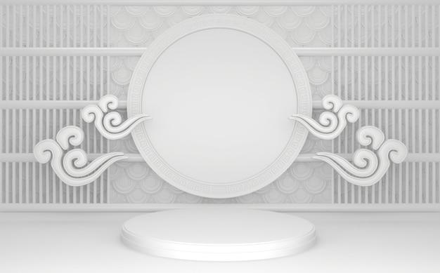 Witte podium show cosmetische product geometrische in witte achtergrond. 3d-rendering
