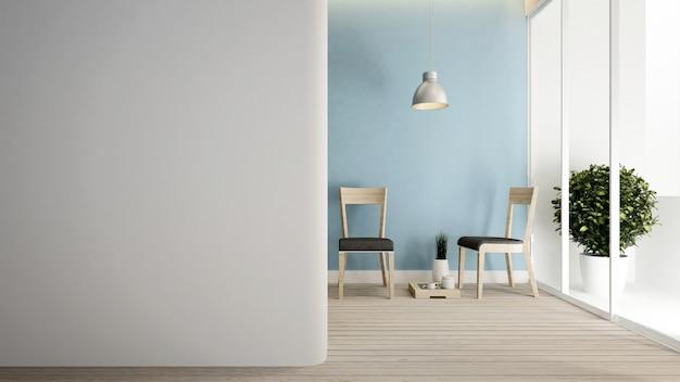 Woonkamer en lege ruimte voor kunstwerken.