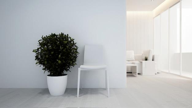 Woonkamer en relaxruimte in appartement of hotel - binnenhuisarchitectuur