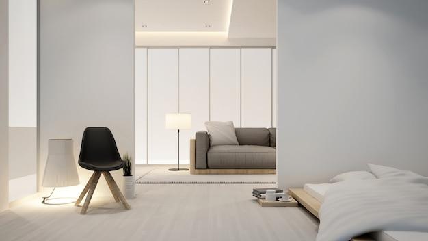 Woonkamer en slaapkamer in appartement of hotel - binnenhuisarchitectuur