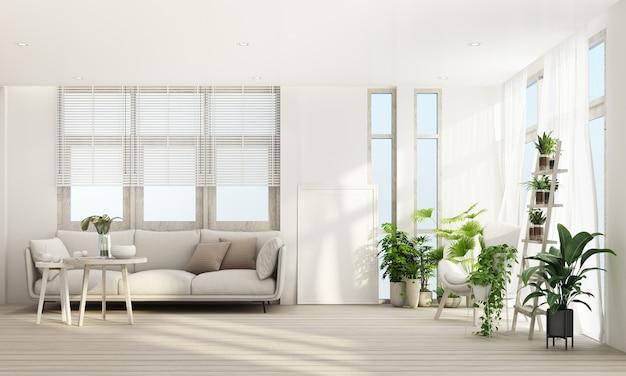 Woonkamer in moderne eigentijdse stijl met houten raamkozijn en vitrage met grijze meubeltint, 3d-rendering