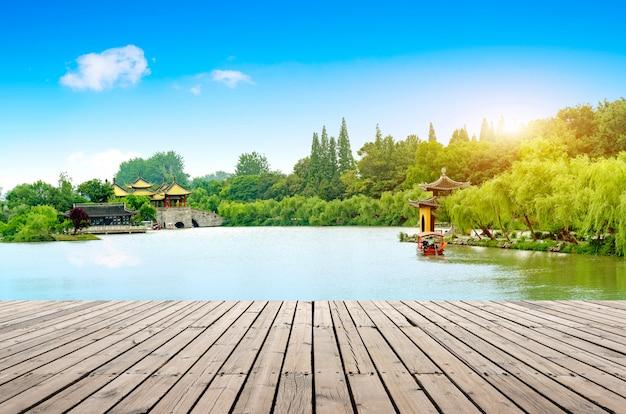 Wuting bridge, ook wel bekend als de lotus bridge