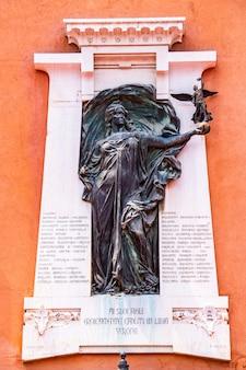 Zicht op plaquette ter herdenking van degenen die zijn omgekomen in de libische oorlog in 1911-1912 in verona, italië