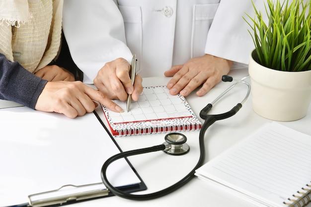 Ziekenhuis en gezondheidszorg concept