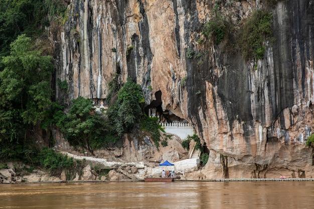 Zuidoost-aziatische natuurlijke landschap