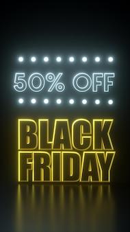 Zwarte vrijdag 50 procent korting op lange das gele en zwarte banner met neonlichten. 3d-rendering illustratie advertentie sjabloon.
