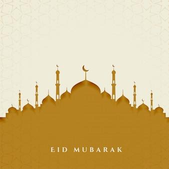 03 februari 2019 - ramadan