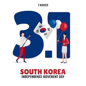 1 maart-beweging in de illustratie van zuid-korea