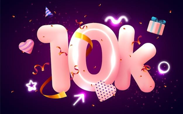 10.000 of 10.000 volgers bedankt roze hart, gouden confetti en neonreclames.