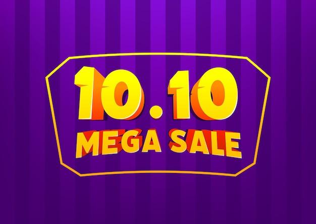 10.10 mega sale online shopping day sale banner.
