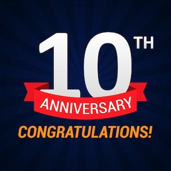 10 jaar jubileumfeest met rood lint