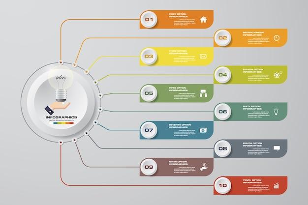 10 stappen eenvoudig & bewerkbaar abstract ontwerpelement.