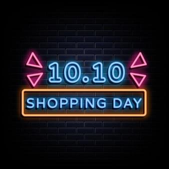 1010 winkeldag neon teken helder uithangbord licht