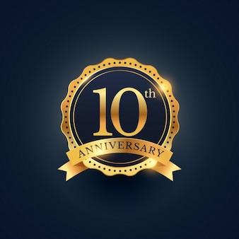 10e verjaardag badge viering etiket in gouden kleur
