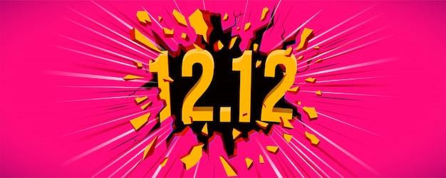 12.12 verkoopbanner. wand explosie. zwarte barst in de roze muur.