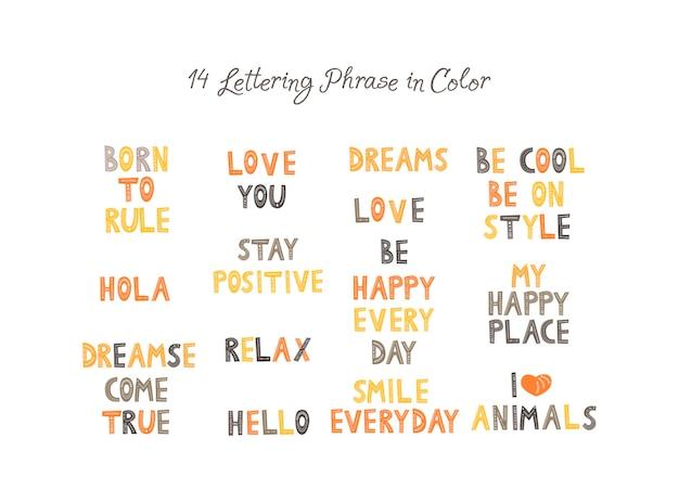 14 positieve zinnen in kleur. platte vectorillustratie.