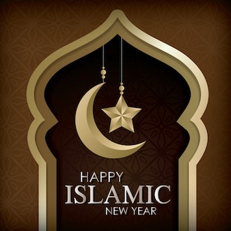 1440 hijri islamitische nieuwe jaar ontwerp vector. gelukkig islamitisch nieuwjaar.