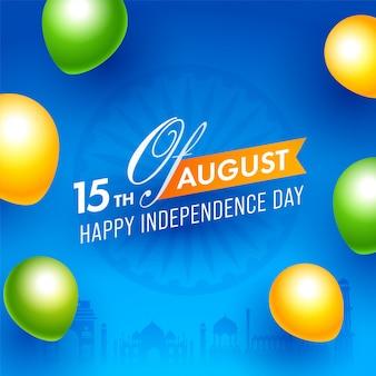 15 augustus, happy independence day-tekst op blauwe ashoka-wielachtergrond versierde saffraan en groene glanzende ballonnen.