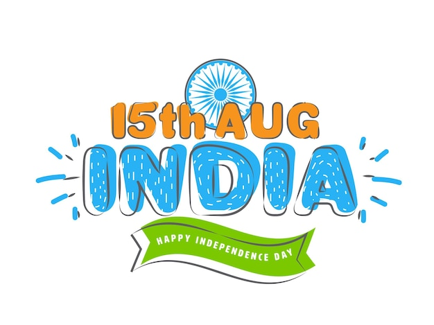 15 augustus india independence day tekst met ashoka wiel op witte achtergrond.