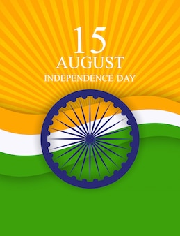 15 augustus india independence day viering achtergrond.